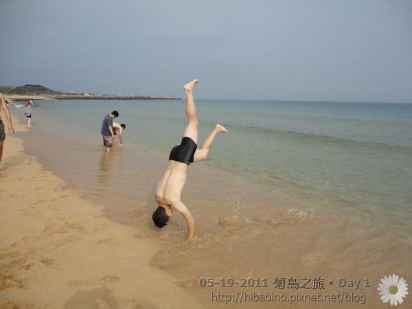 澎湖自由行山水沙灘