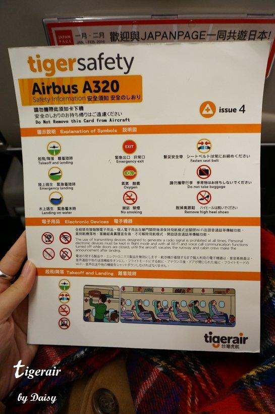 TigerAir-Nagoya-25