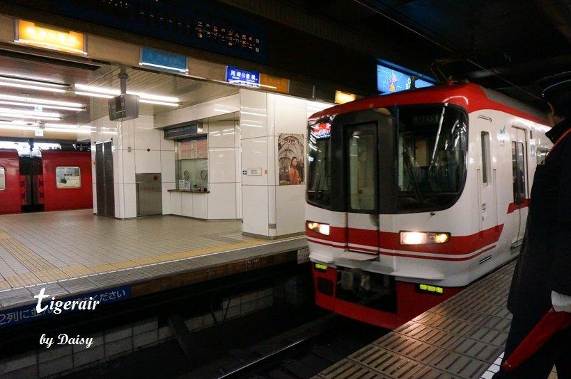 TigerAir-Nagoya-44