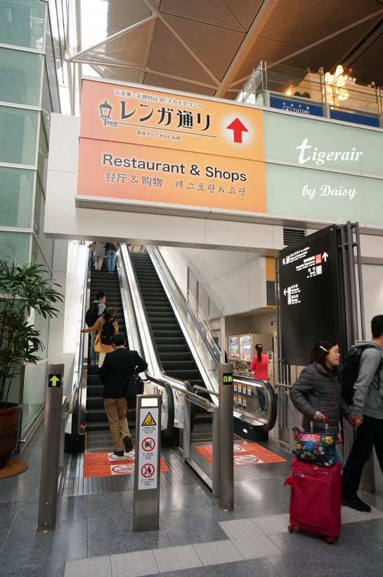 TigerAir-Nagoya-50