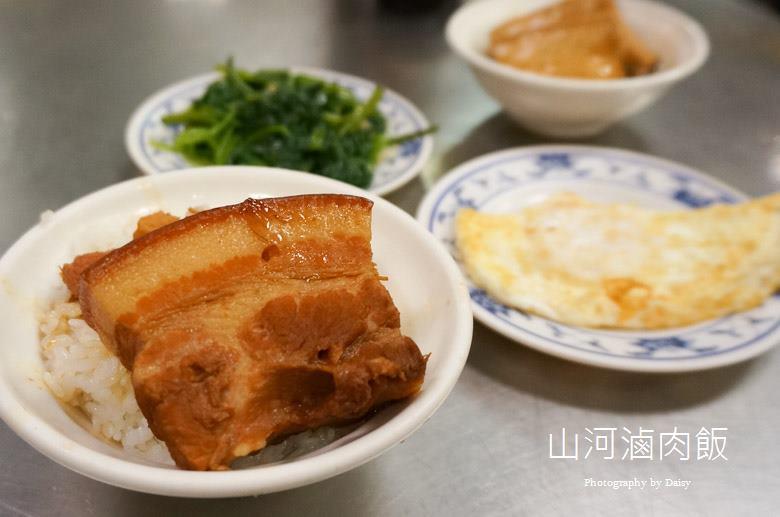 taichungfood-8
