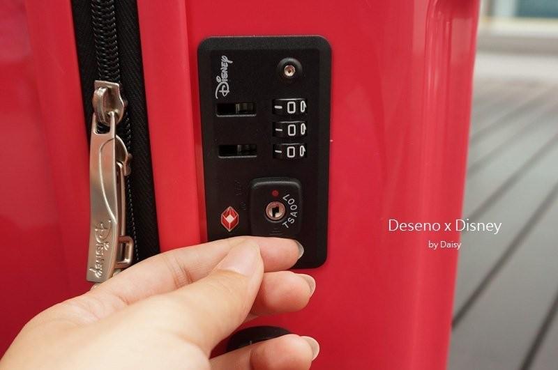 deseno-disney-13