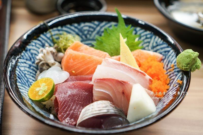 sushi-17