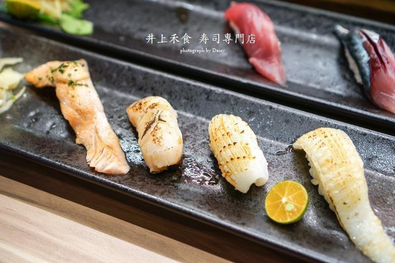 sushi-20
