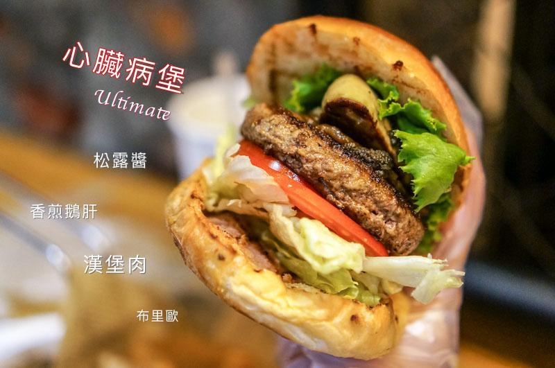 burgerray-17