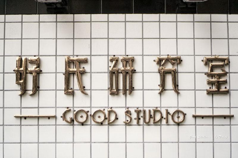 goodstudio-32
