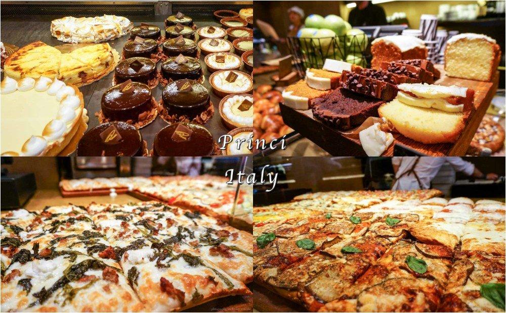 Prince-Italy, 義大利美食, 義大利甜點, 米蘭甜點, 米蘭美食, 義大利自助, 義大利自由行,提拉米蘇, 歐洲甜點, 義式甜點, Princi,Italy