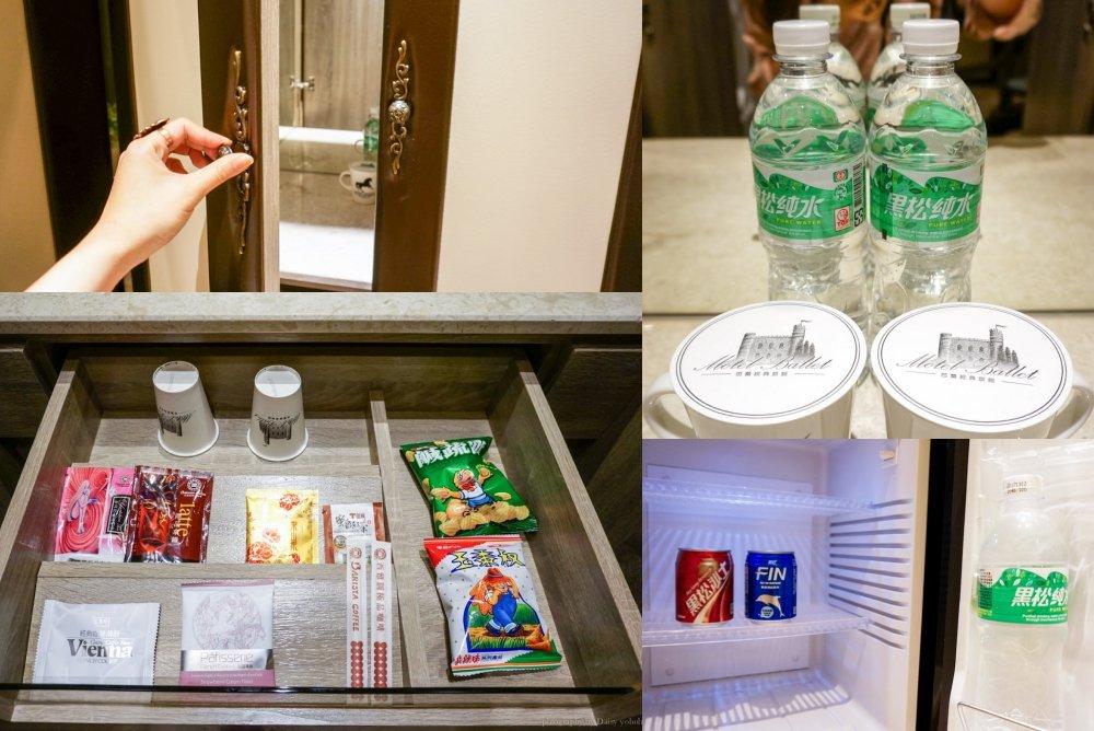 collage4 1 - 【熱血採訪】芭蕾城市渡假旅店 VillaBallet・芭蕾經典商務房/台中住宿推薦