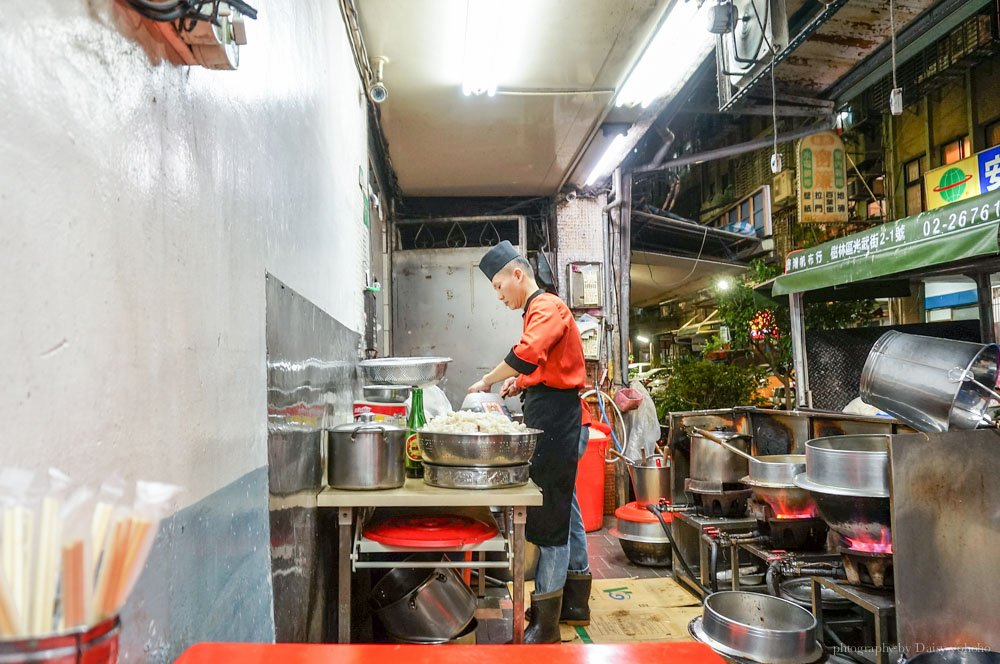 squid-soup,魷魚焿,朱記魷魚羹,三重,三重美食,平價小吃,銅板美食,三重小吃